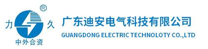 Power capacitor manufacturer