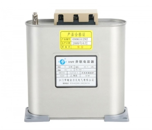 Low voltage self healing power capacitor
