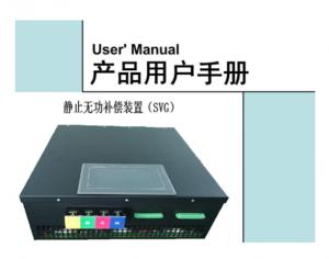 DA-SVG static var compensation module